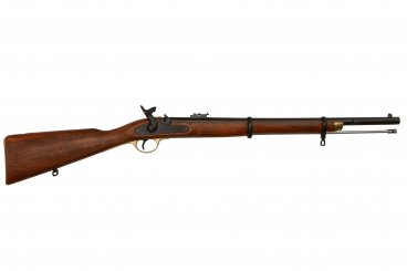Fusil P / 60, Angleterre 1860